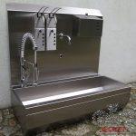 Panel higieniczny